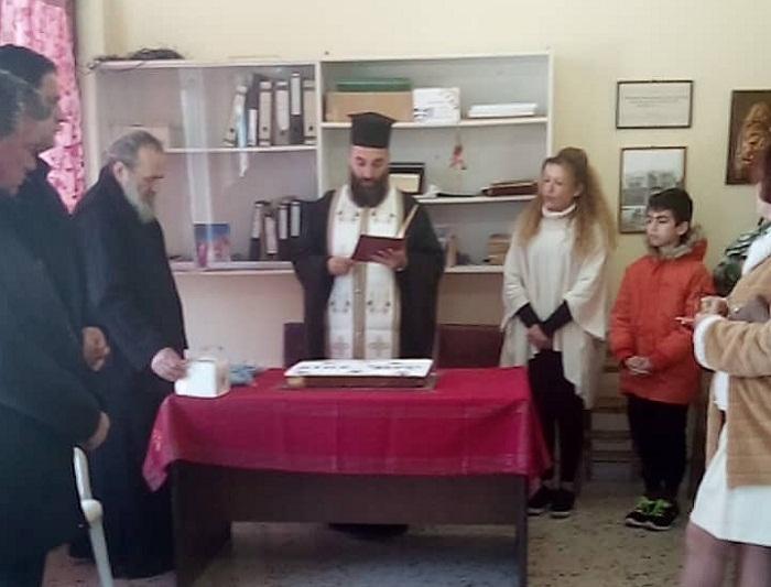 Έκοψε την πίτα του ο Πολιτιστικός Σύλλογος Αγίου Ιωάννη Ρηγανά (φωτο)