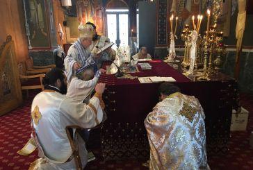 Μητροπολίτης Κοσμάς: «…Δυστυχώς δεν στηρίζονται σήμερα οι Ιερείς από το Κράτος»