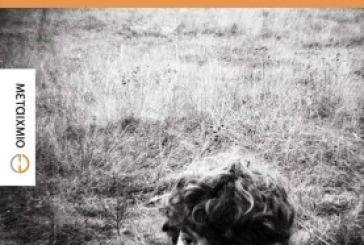 Το νέο μυθιστόρημα του Κώστα Κατσουλάρη παρουσιάζεται στο Αγρίνιο