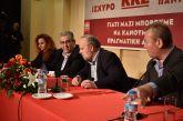 Δ. Κουτσούμπας στο Αγρίνιο: απευθύνουμε κάλεσμα συμπόρευσης με το ΚΚΕ σε όλες τις μάχες που έχουμε μπροστά μας