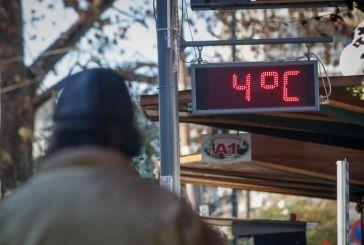 Θα μας… τρελάνει ο καιρός: Πάνω από δέκα βαθμούς θα πέσει η θερμοκρασία το Σάββατο!