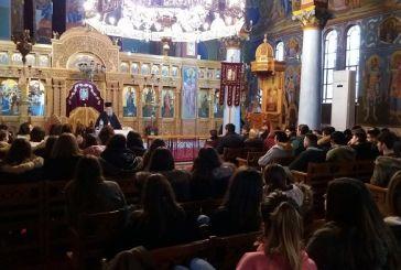 Τριήμερος εορτασμόςγια τους Τρεις Ιεράρχες στη Μητρόπολη Αιτωλίας και Ακαρνανίας