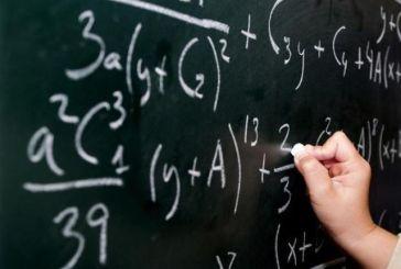 """Οι επιτυχόντες μαθητές της Αιτωλοακαρνανίας στον μαθηματικό διαγωνισμό """"Θαλής 2019"""""""