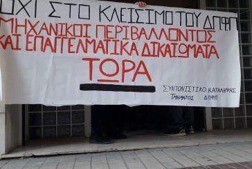 Κατάληψη φοιτητών στο δημαρχείο Αγρινίου