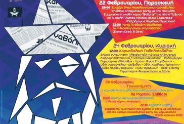 Έναρξη του Μεσολογγίτικου Καρναβαλιού αύριο, Παρασκευή 22 Φεβρουαρίου