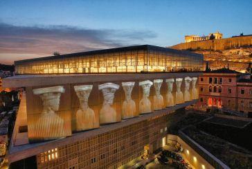 Προσλήψεις 72 ατόμων στο Μουσείο της Ακρόπολης