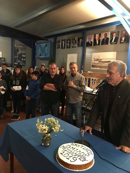 Κοπή πίτας και βραβεύσεις αθλητών στον Ναυτικό Όμιλο Μεσολογγίου