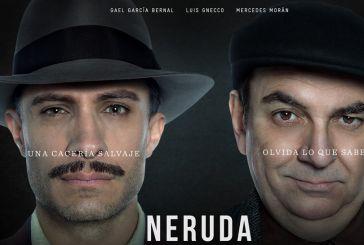 """""""Νερούδα"""" στην Κινηματογραφική Λέσχη Aγρινίου"""