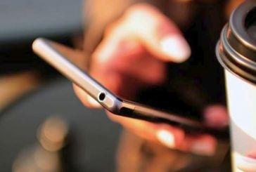 ΕΛ.ΑΣ.: Ο κωδικός στο κινητό σου που κακώς δεν ξέρεις