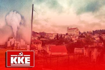 ΚΚΕ Ξηρομέρου : «Όχι» στους σταθμούς παραγωγής ηλεκτρικής ενέργειας από βιομάζα στις Φυτείες