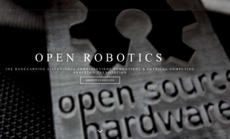 Συνεχίζει στη δεύτερη φάση διαγωνισμού ρομποτικής το Δ.ΙΕΚ Μεσολογγίου