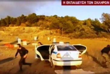 Μεσολόγγι: Τα «σπάει» το video από την εκπαίδευση των «σκληρών» της ΕΛ.ΑΣ.