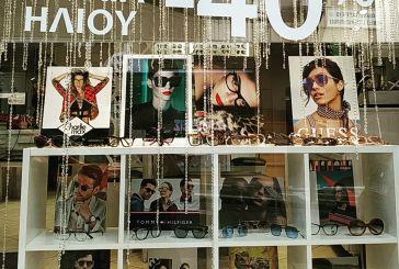 -40% σε όλα τα γυαλιά ηλίου στα οπτικά Κούτσικου στο Αγρίνιο