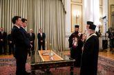 Ορκίστηκαν οι νέοι υπουργοί της κυβέρνησης – Ποιοι έδωσαν θρησκευτικό όρκο