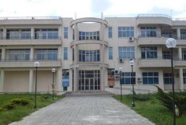 """Αγρίνιο: """"όχι"""" στη μεταφορά του τμήματος στην Ηλεία λένε οι φοιτητές του ΔΠΠΝΤ"""