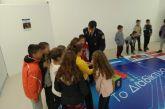 Την Δευτέρα η πρώτη επαφή μαθητών του Αγρινίου με το θεματικό πάρκο «Εθισμός και Κίνδυνοι στο Διαδίκτυο»