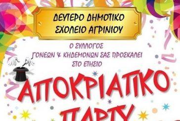 Aποκριάτικο πάρτι από το 2ο Δημοτικό Σχολείο Αγρινίου