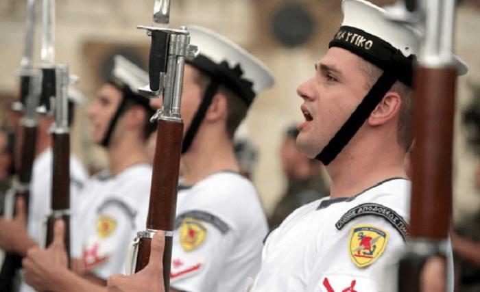 ΑΣΕΠ: Μόνιμες προσλήψεις στο Πολεμικό Ναυτικό