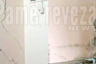 Σεισμός στην Πρέβεζα: Ζημιές σε σπίτια -Ξεκίνησαν οι έλεγχοι