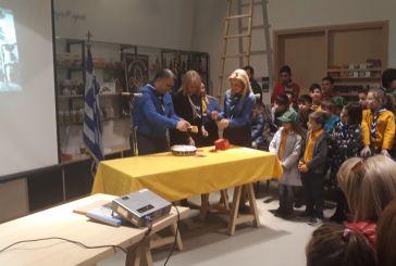 Έκοψε την πίτα του το 1ο Σύστημα Προσκόπων Αγρινίου (φωτο)