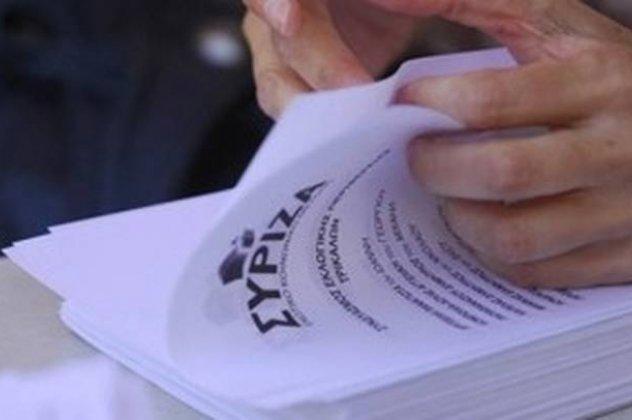 Ένας-τουλάχιστον- πρώην βουλευτής του ΠΑΣΟΚ στο ψηφοδέλτιο Αιτωλοακαρνανίας του ΣΥΡΙΖΑ