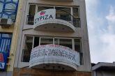Κατάληψη και από τους φοιτητές ΔΕΑΠΤ στα γραφεία του ΣΥΡΙΖΑ Αγρινίου με αίτημα τη…μεταφορά στην Πάτρα
