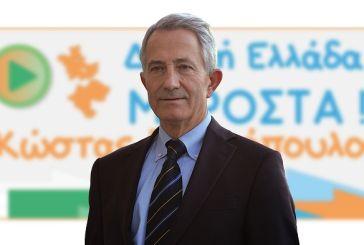 Περιφερειακές εκλογές: σήμερα, Τετάρτη, η παρουσίαση των υποψηφίων του Κ. Σπηλιόπουλου στην Αιτωλοακαρνανία