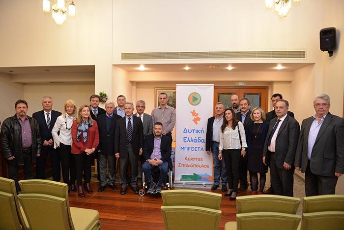 Αυτοί είναι οι πρώτοι υποψήφιοι Περιφερειακοί Σύμβουλοι με τον Κ. Σπηλιόπουλο στην Αχαΐα