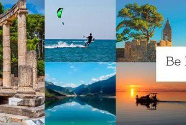 Περιφέρεια: Χρηματοδότηση 1 εκατ. ευρώ για την τουριστική προβολή της Δυτικής Ελλάδας