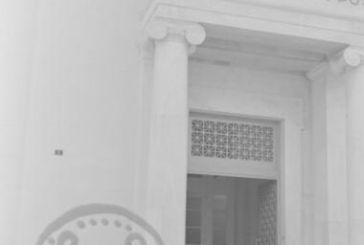 Το κτίριο της Τραπέζης της Ελλάδος στο Αγρίνιο τη δεκαετία του '60