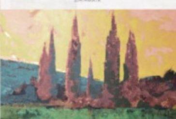 """Το βιβλίο  «Τρυφερή Επανάσταση"""" της Φρίντας Μήτσιου παρουσιάζεται στο Αγρίνιο"""