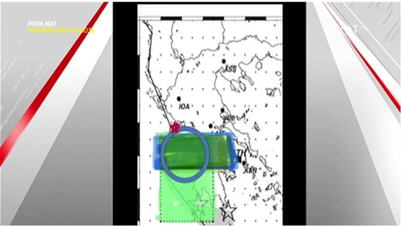 Η μελέτη της ομάδας ΒΑΝ για μεγάλο σεισμό που προκάλεσε τον πόλεμο σεισμολόγων