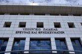 Αναβρασμός και έκτακτο δημοτικό συμβούλιο στο Μεσολόγγι για το σχέδιο Γαβρόγλου