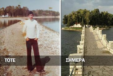 Σπάνιες εικόνες πριν κατασκευαστεί η γέφυρα της Κουκουμίτσας