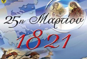 25η Μαρτίου 1821 και η συμβολή του Κλήρου στον Αγώνα…