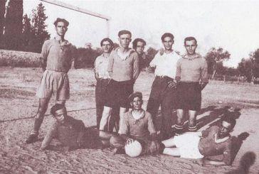"""88 Χρόνια από τη """"γέννηση"""" της Αθλητικής Ένωσης Μεσολογγίου"""