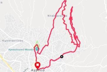 Αγρίνιο: 1ος αγώνας Trail τον Μάιο στο πλαίσιο εορτασμού του Αγίου Χριστοφόρου