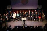 Νεκτάριος Φαρμάκης από Πάτρα: «Το αύριο της Δυτικής Ελλάδας είναι τώρα»!-Οι υποψήφιοι της Αχαϊας