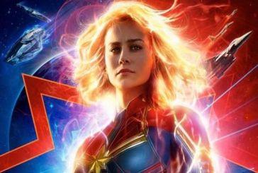 """""""Captain Marvel"""" και """"ο μαγικός κήπος"""" από 7 Μαρτίου στον """"Άνεσις"""""""