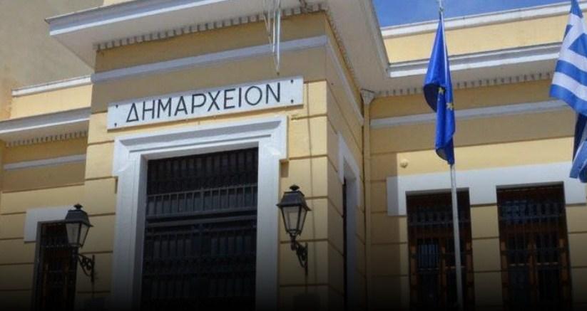 Ανακατατάξεις στον δήμο Ναυπακτίας μετά τις αποχωρήσεις των αντιδημάρχων