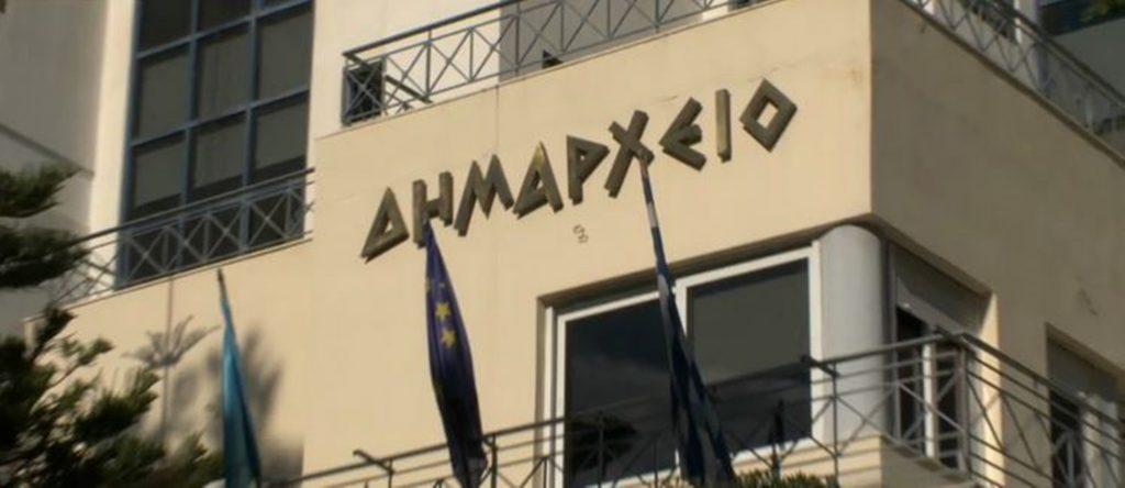 Τι μισθούς παίρνουν οι δήμαρχοι και οι περιφερειάρχες στην Ελλάδα