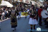 Ναύπακτος: Δείτε ολόκληρη την μαθητική παρέλαση της 25ης Μαρτίου