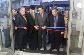 Εγκαινιάστηκε το Κέντρο Κοινότητας με Παράρτημα Ρομά στο Αγρίνιο (φωτο)