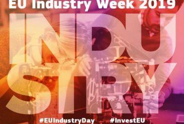 Ημερίδα την Τετάρτη στην Πάτρα για την ανάπτυξη της βιομηχανικής ανταγωνιστικότητας στην Ευρώπη