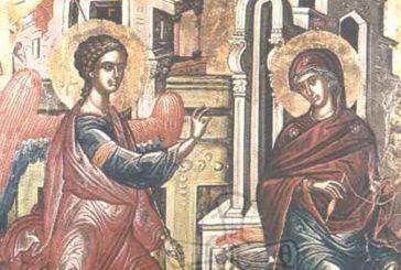 Πανηγυρική Αγρυπνία στη Μυρτιά για τον εορτασμό του Ευαγγελισμού της Θεοτόκου