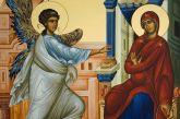 Ευαγγελισμός της Θεοτόκου: Τι ακριβώς εορτάζουμε σήμερα