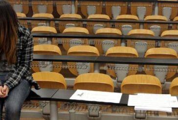 15 ερωτήσεις και απαντήσεις για τις αλλαγές στα Πανεπιστήμια: