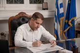 Μήνυμα του προέδρου του δημοτικού συμβουλίου Αγρινίου Βασίλη Φωτάκη για την 25η Μαρτίου