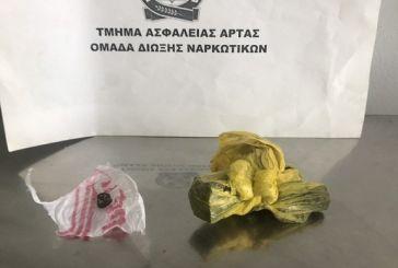 Πιάστηκαν στο Κομπότι να μεταφέρουν ναρκωτικά