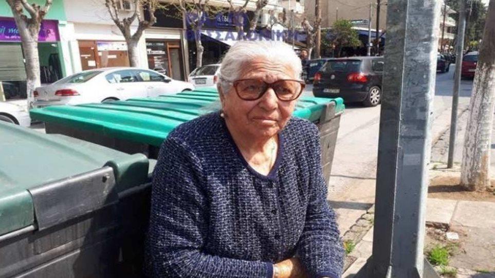 Οργή για την 90χρονη «εγκληματία με τα τερλίκια» – Η μάνα μου ούτε έκλεψε, ούτε ζητιάνεψε